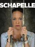 Schapelle - 2014