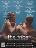 Plemya (The Tribe) - 2014