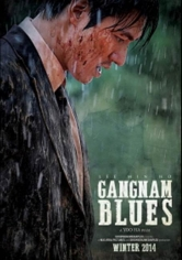 SEE RANK Gangnam 1970
