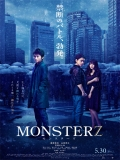 Monsterz - 2014