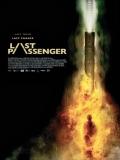 Last Passenger - 2013
