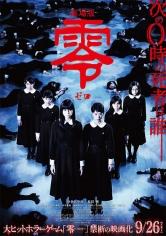 Gekijô-ban: Zero (2014)
