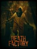 Death Factory - 2014