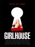 Girlhouse - 2014