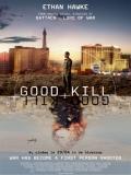 Good Kill (Máxima Precisión) - 2014