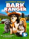 Bark Ranger - 2015