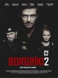 Reykjavík: Brigada Policial - 2014