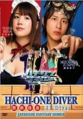 81 Diver