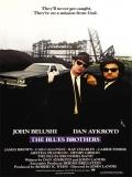 The Blues Brothers (Los Hermanos Caradura) - 1980