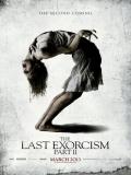 El último Exorcismo. Parte II - 2013