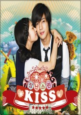 Playful Kiss / Beso Travieso