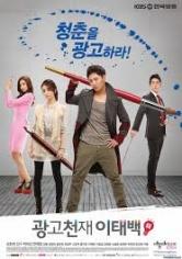 Ad Genius Lee Tae Baek