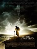 Cartas Desde Iwo Jima - 2006