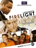 Firelight - 2012