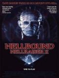 Hellraiser 2: Hellbound - 1988