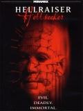 Hellraiser 6: Hellseeker - 2002