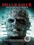 Hellraiser 9: Revelations - 2011