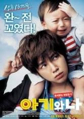 Baby And Me: Agiwa Na