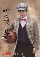 Basketball: Bba Seu Kael Bul