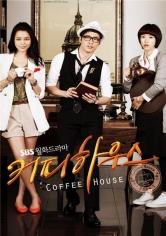 Casa Del Café: Coffe House