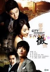 City Conquest :Conquer The City