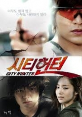 City Hunter: Sitihunteo