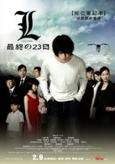 Death Note: L Change The World
