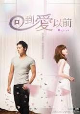 Deja Vu: Hui Dao Si Yi Qian