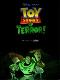 Toy Story Of Terror! - 2013
