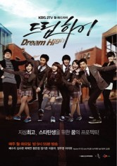 Dream High 3