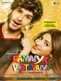 Ramaiya Vastavaiya - 2013