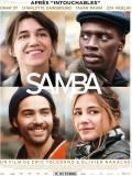 Samba - 2014