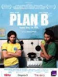 Plan B - 2009