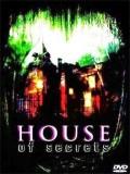 La Casa De Los Secretos - 2014