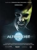 Altergeist - 2014