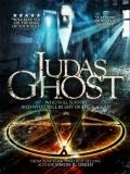 Judas Ghost - 2013