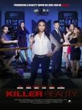 Killer Reality - 2013