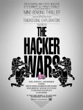 The Hacker Wars - 2014