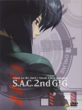 Ghost In The Shell: Stand Alone Complex 2nd GiG – Individual Eleven - 2006