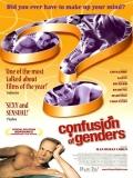 La Confusión De Géneros - 2001