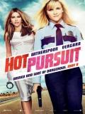 Hot Pursuit (Pisándonos Los Tacones) - 2015