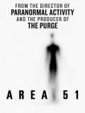 Area 51 - 2015