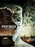 Nochnoy Dozor (Guardianes De La Noche) - 2004