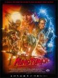 Kung Fury - 2015
