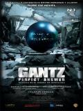 Gantz: Part 2 (Gantz: Perfect Answer) - 2011