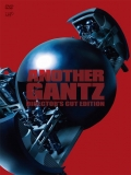 Another Gantz - 2011