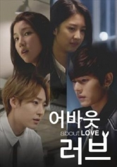 About Love: Milky Love