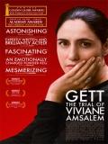 Gett: El Divorcio De Viviane Amsalem - 2014