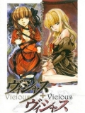 Vicious X - 2012