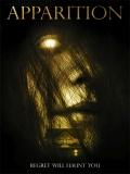 Apparition - 2014